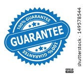Guarantee Rubber Stamp Sign....