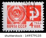 ussr   circa 1966  a stamp... | Shutterstock . vector #149579135