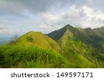 green landscape | Shutterstock . vector #149597171