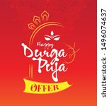 durga puja festival offer... | Shutterstock .eps vector #1496074637