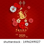 happy chinese new year 2020... | Shutterstock .eps vector #1496249027