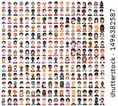 high quality 250 avatar  people ... | Shutterstock .eps vector #1496382587