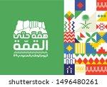 saudi national day logo  the... | Shutterstock .eps vector #1496480261