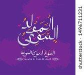 arabic islamic mawlid al nabi...   Shutterstock .eps vector #1496711231