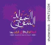 arabic islamic mawlid al nabi...   Shutterstock .eps vector #1496711234