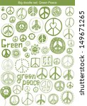 vector set   hand drawn... | Shutterstock .eps vector #149671265
