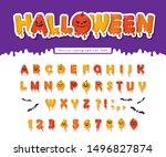 halloween pumpkin font. paper... | Shutterstock .eps vector #1496827874