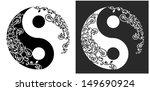 yin yang two pattern symbol... | Shutterstock .eps vector #149690924