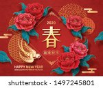 happy lunar year with peony...   Shutterstock .eps vector #1497245801