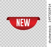 red vector banner  new ribbon...