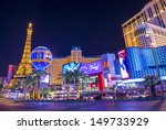 Stock photo las vegas july view of the strip on july in las vegas the las vegas strip is an 149733929