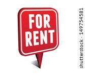 For rent pointer