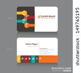 Trendy Isometric Business cards Design Vector Template layout | Shutterstock vector #149765195