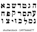 black and white set of hebrew... | Shutterstock .eps vector #1497666677