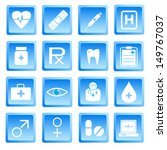 medical and health icon set... | Shutterstock .eps vector #149767037