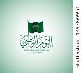 creative greeting card of saudi ... | Shutterstock .eps vector #1497869951