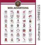 set media   advertising icons... | Shutterstock .eps vector #149881121