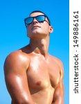 a man with a beautiful muscular ... | Shutterstock . vector #149886161