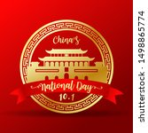 national day of the people's... | Shutterstock .eps vector #1498865774
