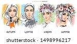 beatiful woman model faces... | Shutterstock .eps vector #1498996217