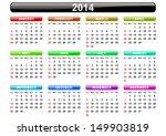 2014 calendar | Shutterstock . vector #149903819