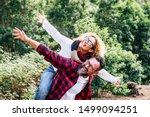 happy couple of adult people... | Shutterstock . vector #1499094251