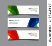 vector abstract design banner...   Shutterstock .eps vector #1499115614