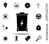 trash box  lightning icon . set ...