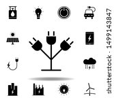 socket  sprout icon . set of...