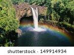 Beautiful Rainbow Waterfalls I...
