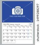 elegant wall calendar for... | Shutterstock .eps vector #1499288297