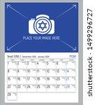 elegant wall calendar for... | Shutterstock .eps vector #1499296727