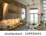 Stock photo view of a modern kitchen at home 149930441