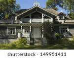 old wooden manor in the... | Shutterstock . vector #149951411