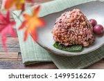 rice ball  miscellaneous grains ...   Shutterstock . vector #1499516267