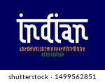 indian style latin font design  ... | Shutterstock .eps vector #1499562851