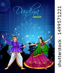 indian people dancing garba on... | Shutterstock .eps vector #1499571221