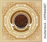 floral frame in vintage... | Shutterstock .eps vector #1499666687