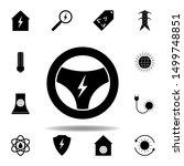 rudder  lightning icon . set of ...