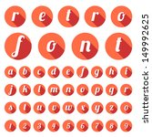retro type font  vintage... | Shutterstock .eps vector #149992625