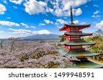 Arakura Sengen Shrine Who Is...