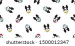 dog seamless pattern vector... | Shutterstock .eps vector #1500012347