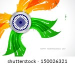 grungy indian flag theme... | Shutterstock .eps vector #150026321