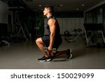 gym workout with dumbbell lunge | Shutterstock . vector #150029099