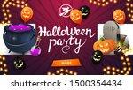 halloween party  horizontal... | Shutterstock .eps vector #1500354434