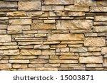A Rough Stone Masonry Wall...