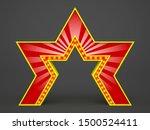 3d illustration gate entrance... | Shutterstock . vector #1500524411