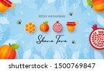 jewish new year  rosh hashanah... | Shutterstock .eps vector #1500769847