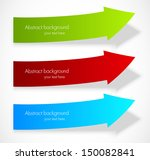 set of banners | Shutterstock .eps vector #150082841