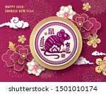 2020 chinese new year  year of... | Shutterstock .eps vector #1501010174
